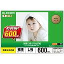 エレコム ELECOM 〔インクジェット〕 手軽な光沢紙 0.207mm (Lサイズ・600枚) EJK-GAYNL600[EJKGAYNL600]【wtcom…