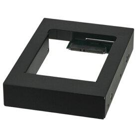 センチュリー Century Corporation 2.5インチ SATA ⇒ 3.5インチ SATA変換マウンタ 裸族のインナー for PC CRIN2535PC