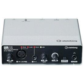 ヤマハ YAMAHA 【ハイレゾ音源対応】 USBオーディオインターフェース UR12