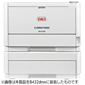 OKI オキ 【純正】セカンドトレイユニット(580枚) TRY-M4G1[TRYM4G1]