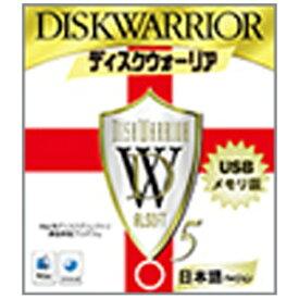 亘香通商 SENKO Corporation 〔Mac版/USBメモリ〕 DiskWarrior 5 (ディスクウォーリア 5)[DISKWARRIOR5]