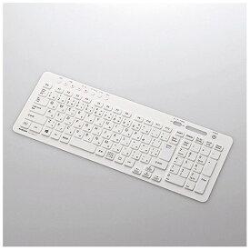 エレコム ELECOM VALUESTAR Nシリーズ/Sシリーズ用 シリコンキーボードカバー ホワイト PKC-98NX14WH[PKC98NX14WH]