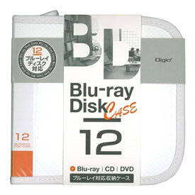 ナカバヤシ Nakabayashi Blu-ray/DVD/CD用 ディスクケース 12枚収納 Digio2 ホワイト BD-080-12W[BD08012W]