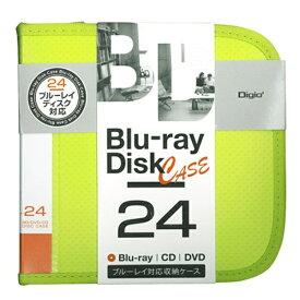 ナカバヤシ Nakabayashi Blu-ray/DVD/CD用 ディスクケース 24枚収納 Digio2 ライムイエロー BD-080-24LY[BD08024LY]