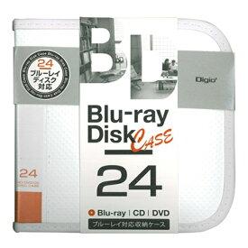 ナカバヤシ Nakabayashi Blu-ray/DVD/CD用 ディスクケース 24枚収納 Digio2 ホワイト BD-080-24W[BD08024W]