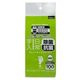 ナカバヤシ Nakabayashi DGCW-B5060/DGCW-B5120用 詰替用ウェットクリーナー (詰替100枚入) DGCW-T5100[DGCWT5100]