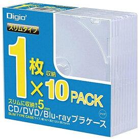 ナカバヤシ Nakabayashi Blu-ray/DVD/CD用 プラケーススリム 1枚×10 Digio2 クリア CD-084-10[CD08410]