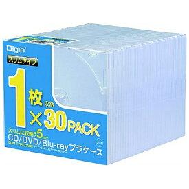 ナカバヤシ Nakabayashi Blu-ray/DVD/CD用 プラケーススリム 1枚×30 Digio2 クリア CD-084-30[CD08430]