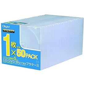 ナカバヤシ Nakabayashi Blu-ray/DVD/CD用 プラケーススリム 1枚×50 Digio2 クリア CD-084-50[CD08450]