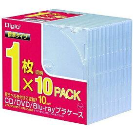 ナカバヤシ Nakabayashi Blu-ray/DVD/CD用 プラケーススタンダード 1枚×10 Digio2 クリア CD-085-10[CD08510]