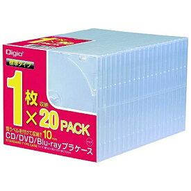 ナカバヤシ Nakabayashi Blu-ray/DVD/CD用 プラケーススタンダード 1枚×20 Digio2 クリア CD-085-20[CD08520]