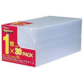 ナカバヤシ Nakabayashi Blu-ray/DVD/CD用 プラケーススタンダード 1枚×30 Digio2 クリア CD-085-30[CD08530]
