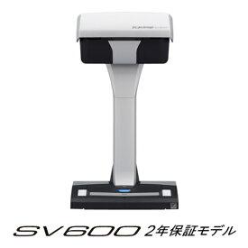 富士通/PFU FUJITSU FI-SV600A-P スキャナー ScanSnap [A3サイズ /USB][FISV600AP]