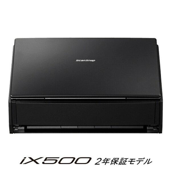 【送料無料】 富士通 PFU A4スキャナ[600dpi・無線LAN/USB3.0] ScanSnap iX500(2年保証モデル) FI-IX500A-P[FIIX500AP]