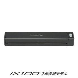 富士通/PFU FUJITSU FI-IX100A-P スキャナー ScanSnap ブラック [A4サイズ /Wi-Fi/USB][FIIX100AP]