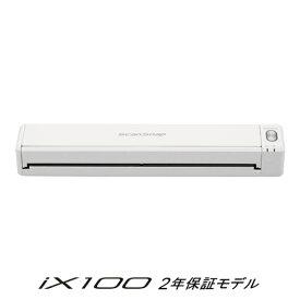 富士通/PFU FUJITSU FI-IX100W-P スキャナー ScanSnap スノーホワイト [A4サイズ /Wi-Fi/USB][FIIX100WP]