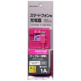 ラスタバナナ RastaBanana [micro USB]ケーブル一体型AC充電器 (160cm・マゼンタ)RBAC077