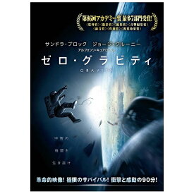 ワーナー ブラザース ゼロ・グラビティ 【DVD】