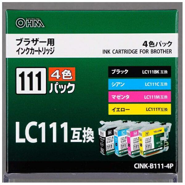 オーム電機(OHM) 【互換】[ブラザー:LC111-4PK(4色パック)対応] 互換カートリッジ CINK-B111-4P[CINKB1114P]