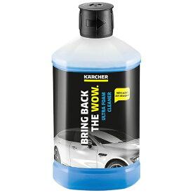 ケルヒャー KARCHER 高圧洗浄機用洗浄剤 3in1ウルトラフォームクリーナー 6.295-743.0[6.295743.0]