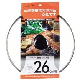 パール金属 PEARL METAL COOK LIFE 強化ガラス蓋26cm用 H-3127[H3127]