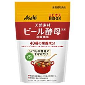 アサヒグループ食品 Asahi Group Foods 【wtcool】EBIOS(エビオス) ビール酵母粉末 200g 〔胃腸〕【代引きの場合】大型商品と同一注文不可・最短日配送