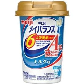 明治 meiji メイバランスArgMiniカップ ミルク味 (125ml)〔介護食品〕