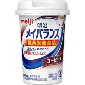 明治 meiji メイバランスMiniカップ コーヒー味 (125ml)〔介護食品〕