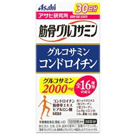 アサヒグループ食品 Asahi Group Foods 【wtcool】筋骨グルコサミンコンドロイチン 300粒【代引きの場合】大型商品と同一注文不可・最短日配送