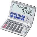 カシオ CASIO 金融電卓 (12桁) BF-750-N[BF750N]