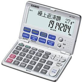 カシオ CASIO 金融電卓 BF-750-N [12桁][BF750N]