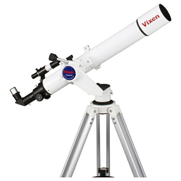 【送料無料】 ビクセン 【自由研究向け】天体望遠鏡 ポルタII A80Mf