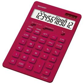 シャープ SHARP 電卓 ナイスサイズ レッド EL-N802-RX [12桁][ELN802RX]