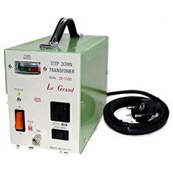 【送料無料】 日章工業 変圧器 (ダウントランス)(1500W) SP-1500[SP1500]