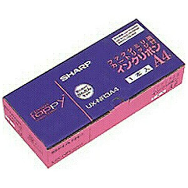 シャープ SHARP カートリッジ付普通紙FAX用インクフィルム UXNR3A4(30m×1本入り)