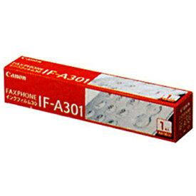 キヤノン CANON 普通紙FAX用インクフィルム IF-A301(30m×1本入り)[IFA301]