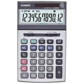 カシオ CASIO 卓上電卓 JS-200W-N [12桁][JS200WN]