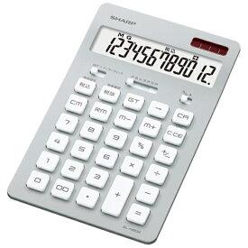 シャープ SHARP ナイスサイズ電卓 (12桁) EL-N802-SX(シルバー)[ELN802SX]