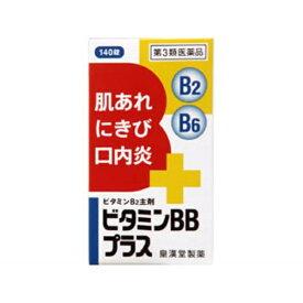 【第3類医薬品】 ビタミンBBプラスクニヒロ(140錠)〔ビタミン剤〕【wtmedi】皇漢堂製薬