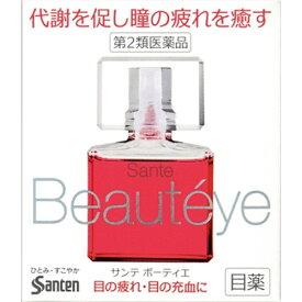 【第2類医薬品】 サンテボーティエ(12mL)【wtmedi】参天製薬 santen