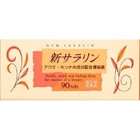 【第(2)類医薬品】 新サラリン(90錠)〔便秘薬〕大塚製薬 Otsuka