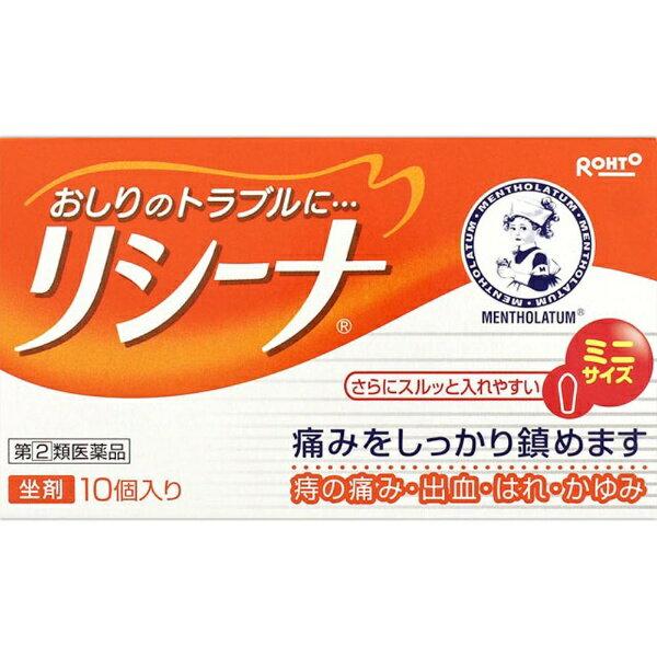 【第(2)類医薬品】Mentholatum(メンソレータム)リシーナ坐剤A(10個)ロート製薬 ROHTO
