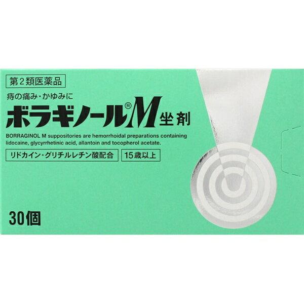 【第2類医薬品】 ボラギノールM坐剤(30個)武田薬品工業 Takeda