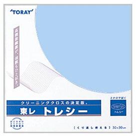 東レ TORAY トレシー 無地(スカイブルー)30×30cm