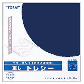 東レ TORAY トレシー 無地(ネイビー)30×30cm