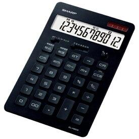 シャープ SHARP 電卓 ナイスサイズ ブラック EL-N802-BX [12桁][ ELN802BX ]