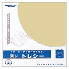 東レ TORAY トレシー 無地(ベージュ)30×30cm