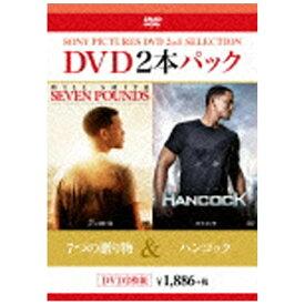 ソニーピクチャーズエンタテインメント Sony Pictures Entertainment 7つの贈り物/ハンコック 【DVD】