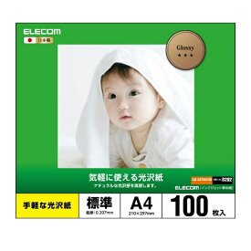 エレコム ELECOM 〔インクジェット〕 手軽な光沢紙 0.207mm (A4サイズ・100枚) EJK-GAYNA4100[EJKGAYNA4100]【wtcomo】
