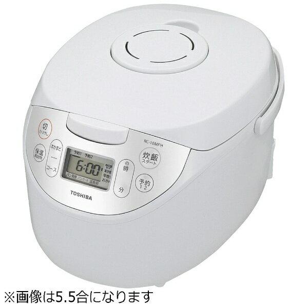 東芝 TOSHIBA RC-18MFH 炊飯器 ホワイト [1升 /マイコン /3.6kg][RC18MFH]